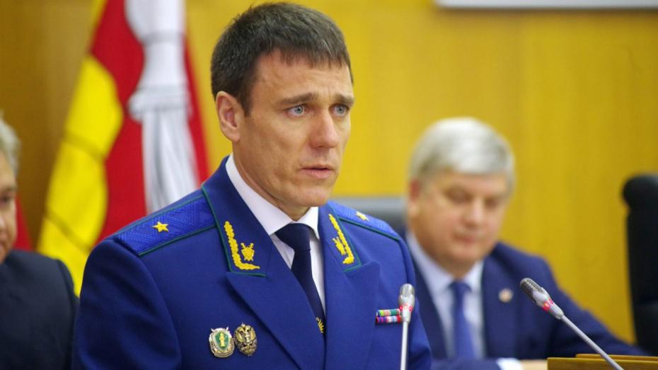 Облдума одобрила Александра Гулягина на должность главного воронежского прокурора