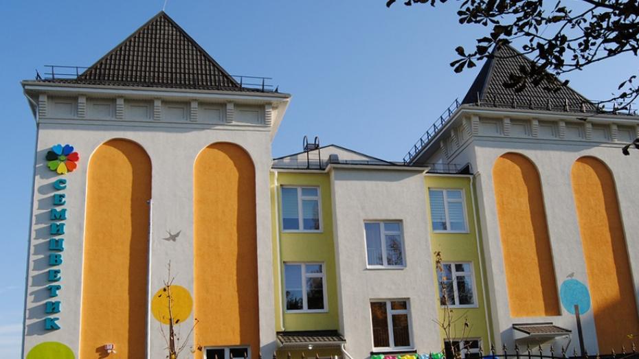 В Семилуках открыли детский сад на 220 мест