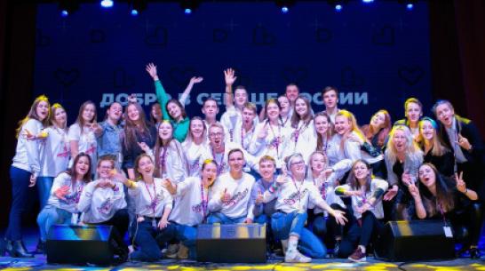 Воронежская область победила в конкурсе «Регион добрых дел» с 3 волонтерскими проектами