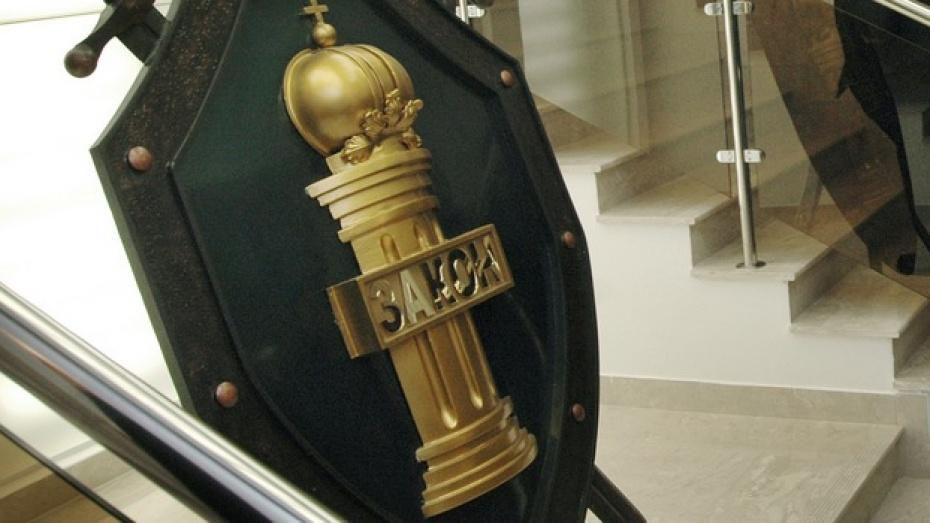 Прокуратура признала законным возбуждение уголовного дела в отношении чиновника Россельхозцентра