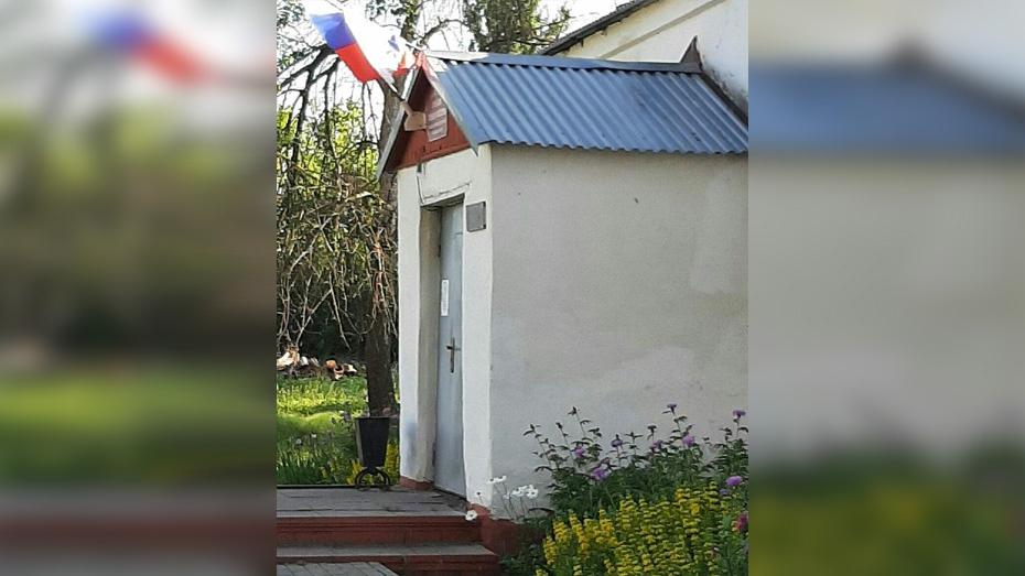 В Хохольском районе выбрали и.о. главы Петинского сельского поселения