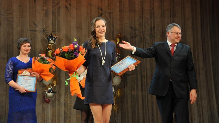 Лингвист из воронежской гимназии выиграла областной конкурс «Учитель года-2015»
