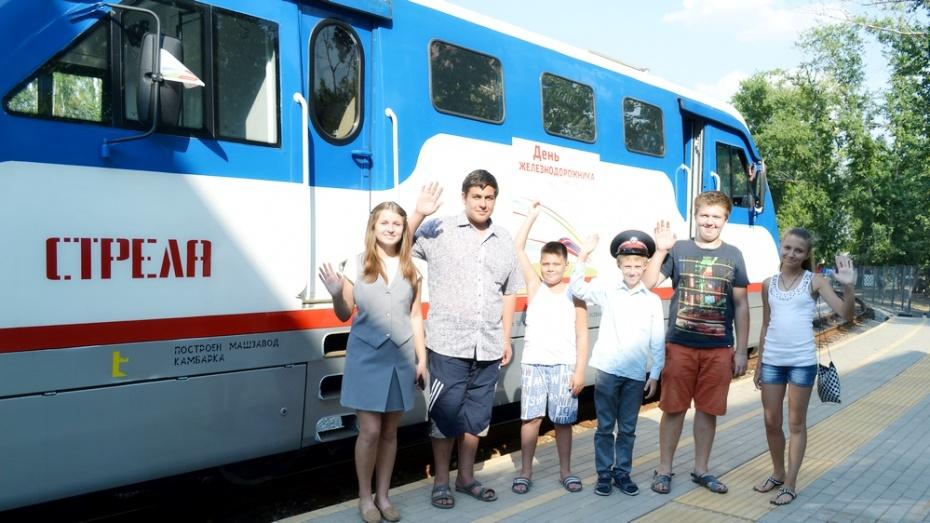 В Лисках 18 воспитанников центра «Парус надежды» познакомят с профессией железнодорожника