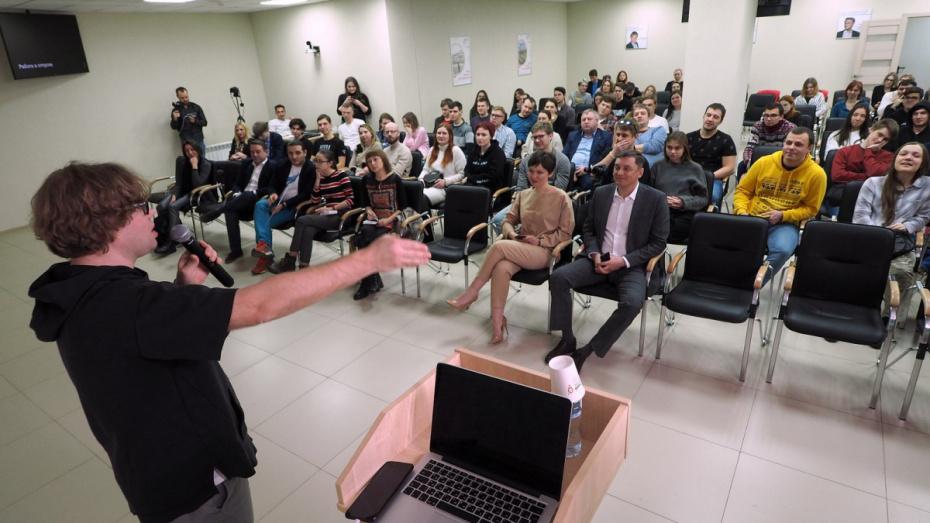 В Воронеже открыли дискуссионную площадку для IT-специалистов
