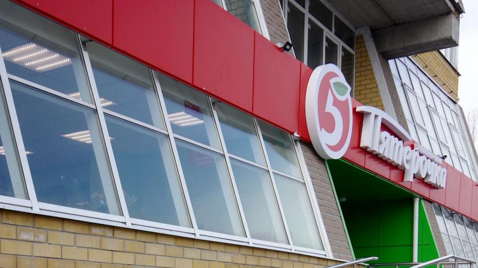 С воронежских супермаркетов взыскали долги за капремонт на 12 млн рублей