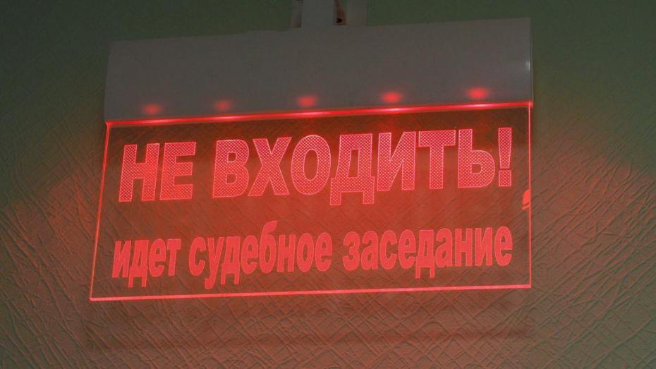 В Воронежской области ревнивому пенсионеру дали 12 лет колонии за убийство