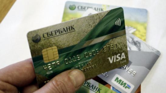 Лискинец ответит в суде за кражу банковской карты у знакомого