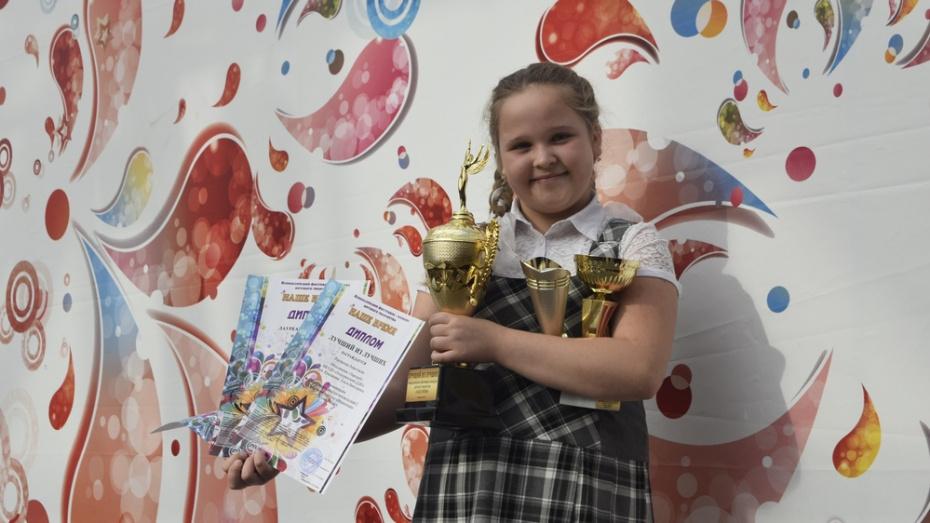 Жительница Подгоренского района стала лучшей на всероссийском конкурсе детского творчества