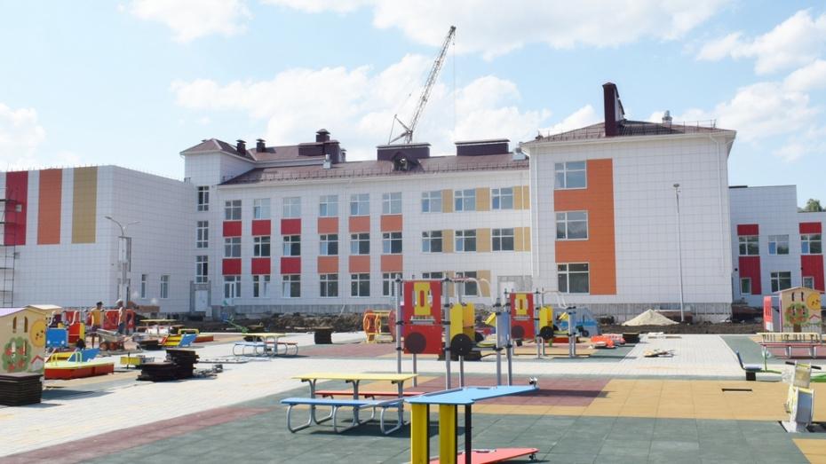В Грибановке объявили прием детей в новый образовательный центр