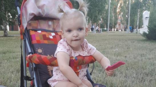 Супруги из Лисок попросили помочь 2-летней дочери с врожденным заболеванием