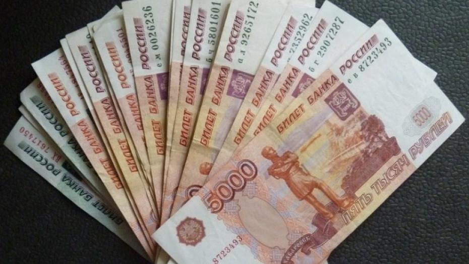 ВВоронежской области будут судить школьника, который воровал деньги уучителей