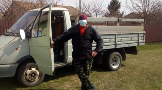 Житель подгоренского села Гончаровка предложил землякам помощь на время самоизоляции
