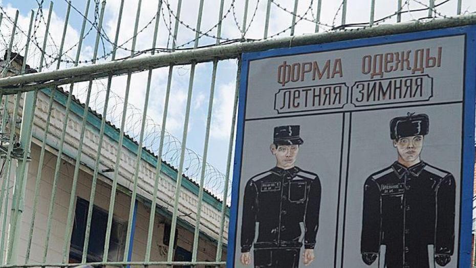 В Бобровской колонии для несовершеннолетних случились массовые беспорядки