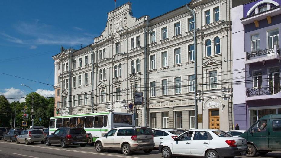 Мэрия Воронежа возьмет в долг 2 млрд рублей