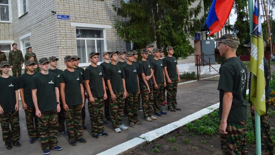 Под Рамонью открылась «Школа спецназа»