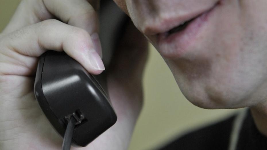 В Воронеже задержан телефонный мошенник