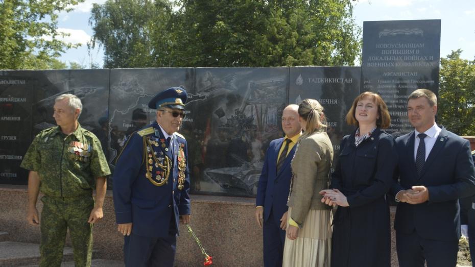 Под Воронежем открыли мемориал погибшим в локальных конфликтах землякам