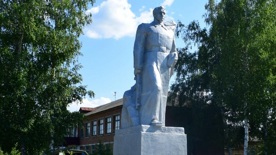В грибановском селе Васильевка отремонтируют памятник погибшим в годы ВОВ землякам
