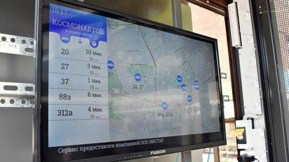 В Ленинском районе Воронежа 17 остановок обновят к 1 июля