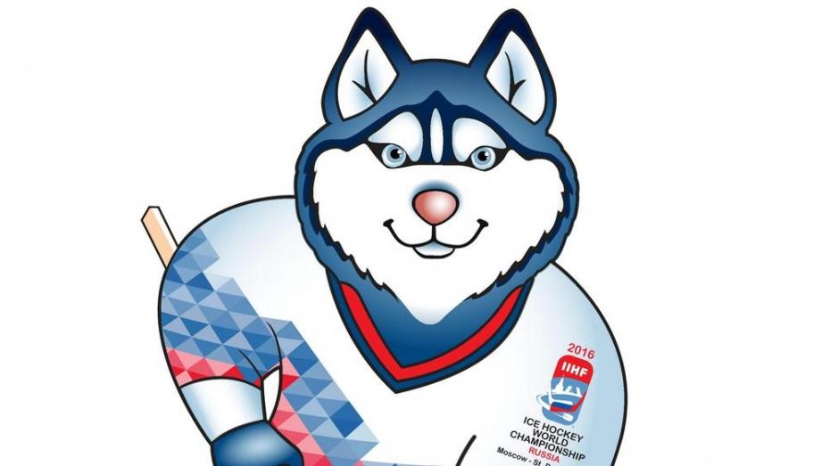 Талисманом российского чемпионата мира по хоккею стала лайка