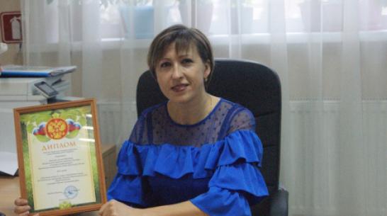 Библиотекарь из Воробьевского района заняла 2-е место в областном конкурсе «Экоигротека»