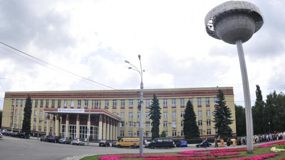 Воронежские студенты отправятся во французский университет Кан