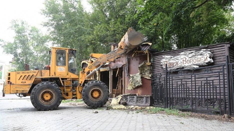 Воронежский парк «Орленок» оставили без «Джека Воробья»