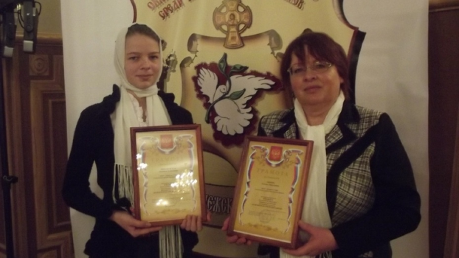 Семилукская школьница стала лауреатом двух областных конкурсов