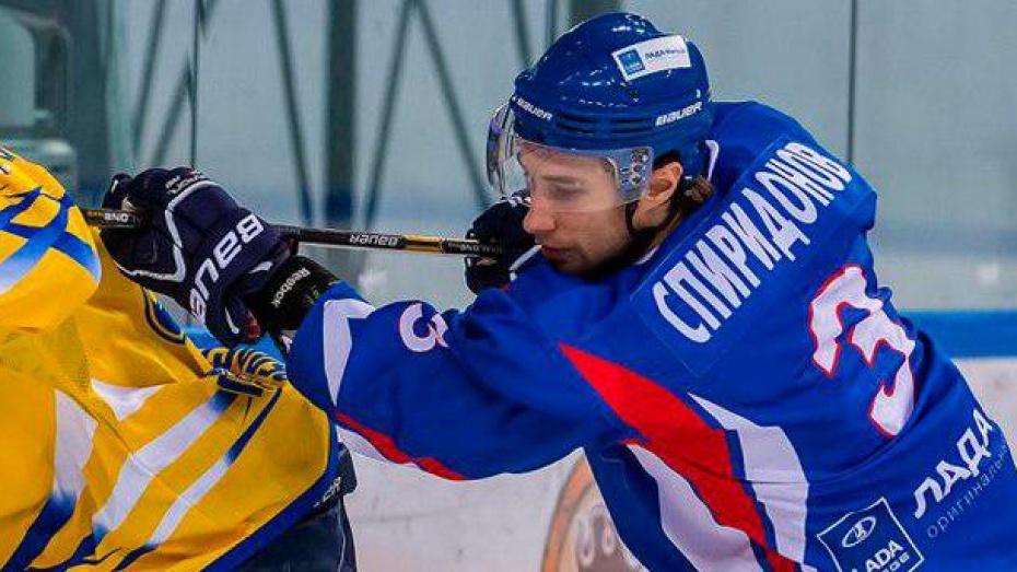 Воронежский «Буран» подписал трех защитников
