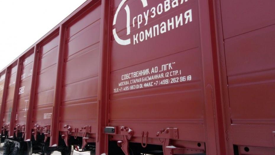 Воронежский филиал ПГК расширил сотрудничество с предприятиями Черноземья