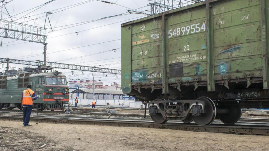 В Воронежской области под вагоном грузового поезда нашли бомбу