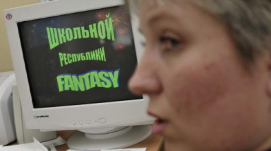 В 56 малокомплектных школ Воронежской области проведут интернет на федеральные деньги