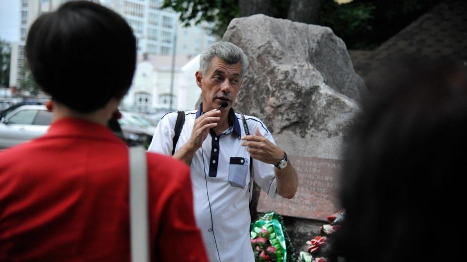 Горожане восстановят память о Воронежском добровольческом полке