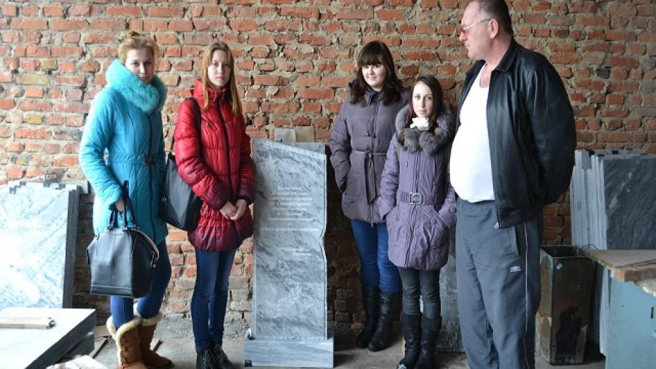 Россошанские школьники инициировали установку в районе нового памятного знака к Дню победы