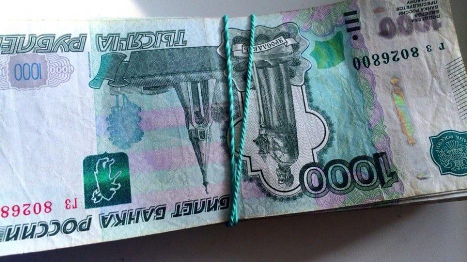 В Воронежской области чиновница попалась на растрате 10 тыс рублей из бюджета