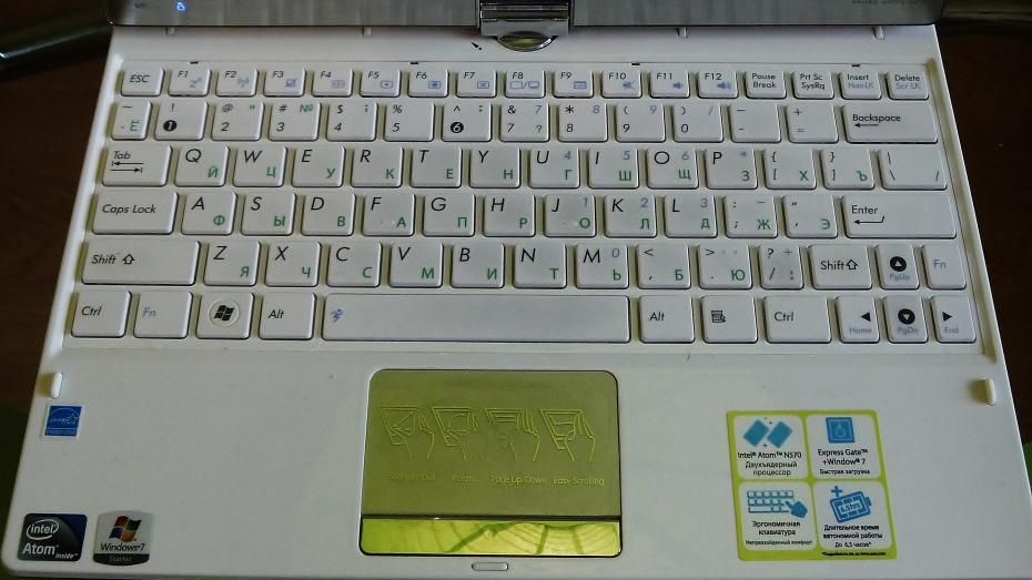 Житель Павловского района украл ноутбук у собственных домочадцев