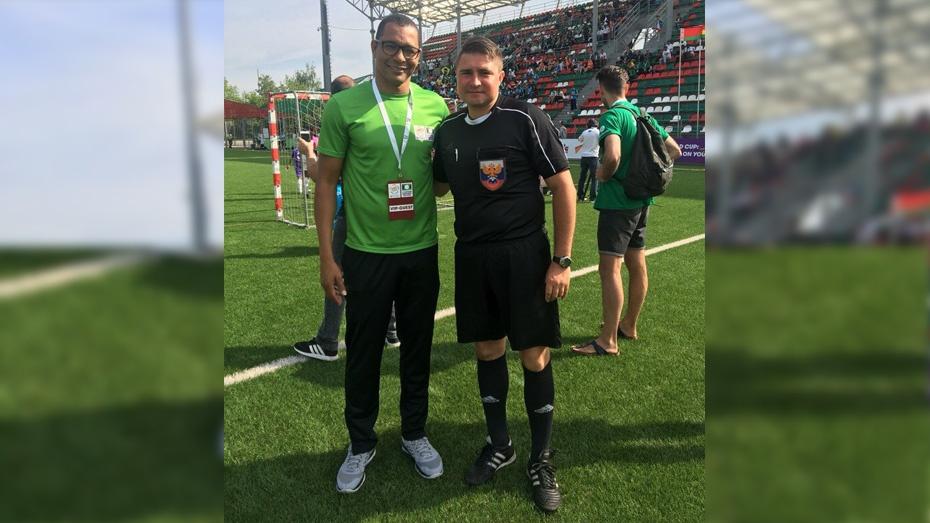 Воронежский футбольный арбитр поработал на мировом турнире для детей-сирот