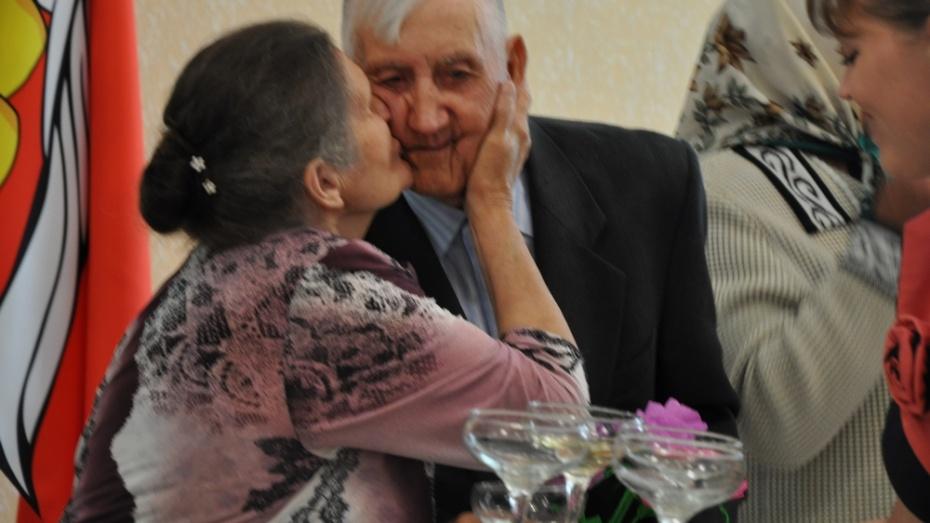 Павловчане отметили Международный день семьи