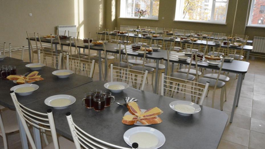 В школе Воронежской области из бассейна сделали столовую