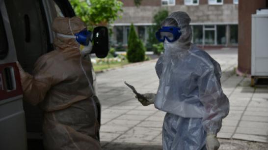 В Воронежской области выявили еще 86 больных коронавирусом