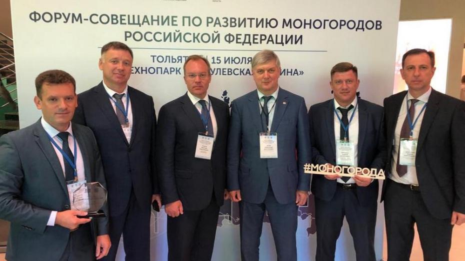Павловск Воронежской области вошел в топ-10 моногородов России