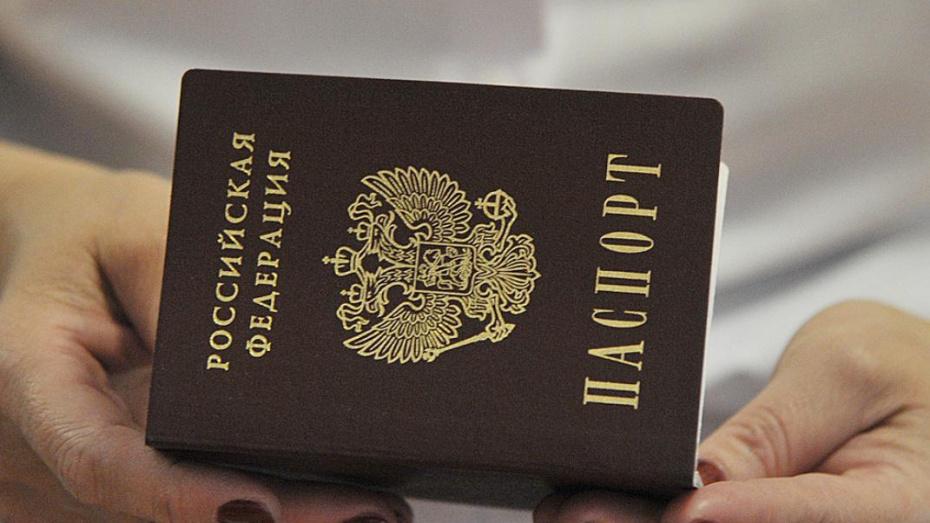 Воронежец оформлял кредиты на чужое имя по найденным документам