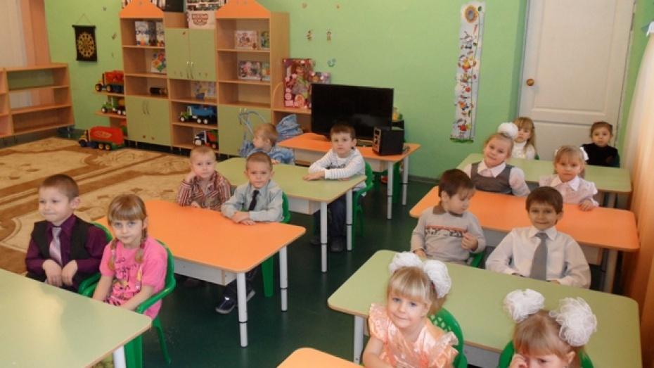 В поселке Бор Рамонского района 20 малышей пошли в детский сад