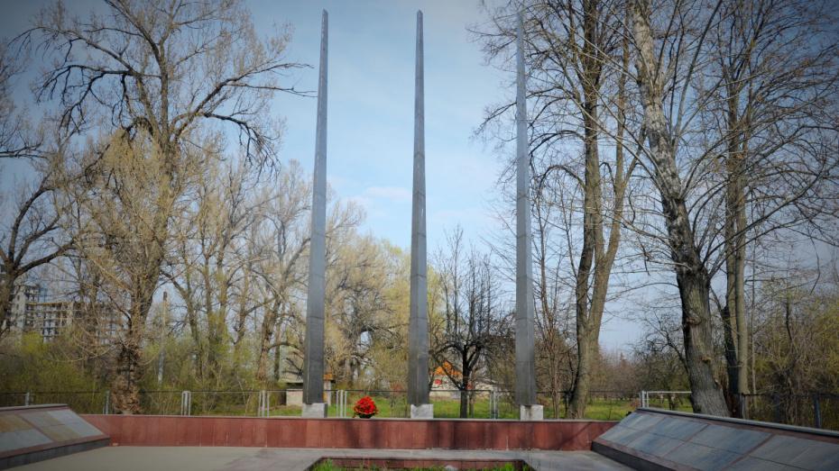 Проект РИА «Воронеж». Где этот памятник? «Спрятанная» братская могила №15