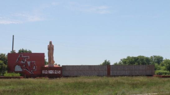 В петропавловском селе Старая Меловая реконструируют мемориал погибшим в годы ВОВ землякам