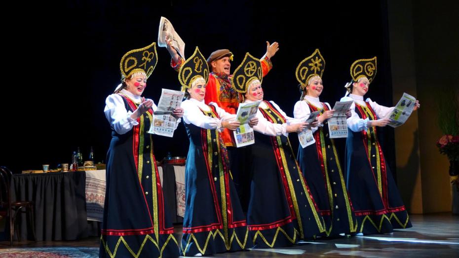 Воронежский драмтеатр поставил комедию о хоре старушек-инвалидов