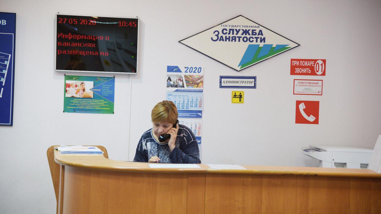 Пандемия безработицы. Как воронежцам получить повышенное пособие в центре занятости