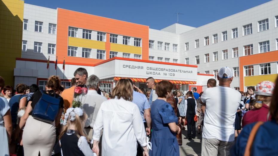 В воронежском микрорайоне Шилово открылась школа на 1,2 тыс мест