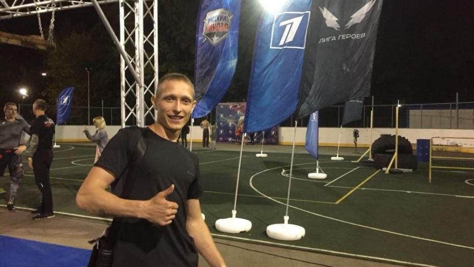 Житель Боброва поборолся за приз в 5 млн рублей в проекте «Русский ниндзя» Первого канала