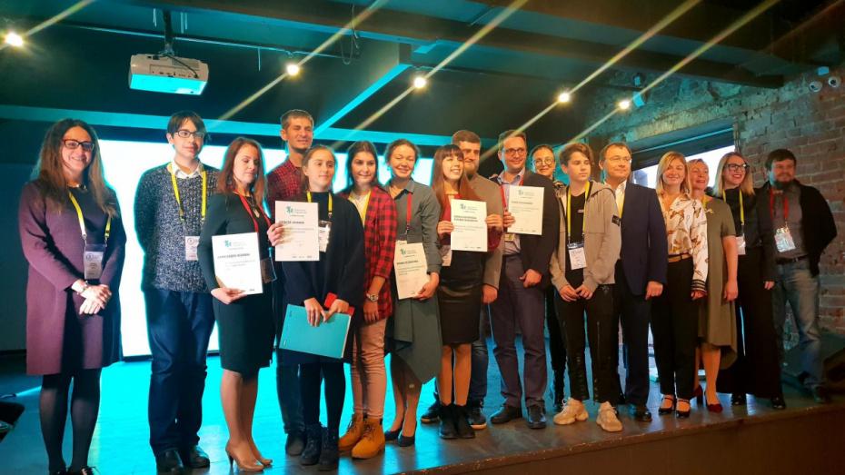 Tele2 и фонд «Навстречу переменам» подвели итоги конкурса социальных предпринимателей